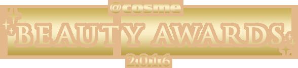 @cosme BEAUTY AWARDS 2016