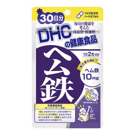 DHC/ヘム鉄