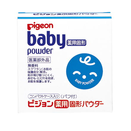 ピジョン/薬用固形パウダー