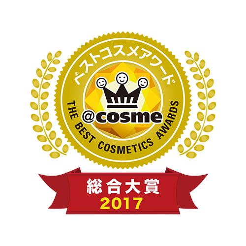 @cosmeベストコスメアワード 2017 総合大賞 ベストコスメ の画像