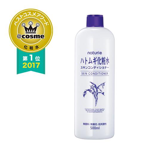 @cosmeベストコスメアワード 2017 ベスト化粧水 ベストコスメ の画像