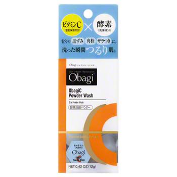 オバジ/オバジC 酵素洗顔パウダー