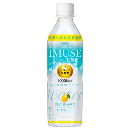 iMUSE(イミューズ)/キリン iMUSE(イミューズ) レモンと乳酸菌