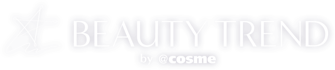 BEAUTY TREND by @cosme