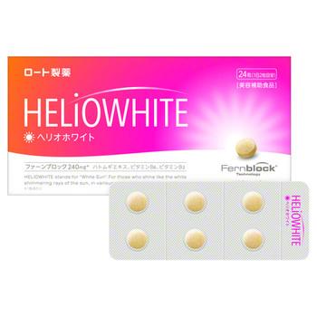 ヘリオホワイト/ヘリオホワイト