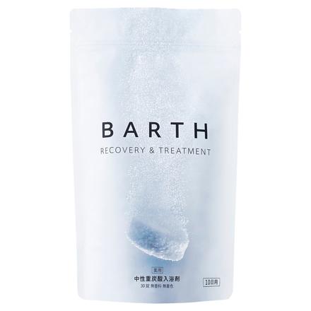BARTH/薬用BARTH中性重炭酸入浴剤
