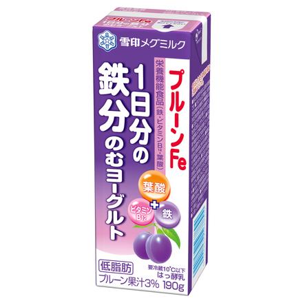 雪印メグミルク/プルーンFe 1日分の鉄分 のむヨーグルト