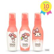 【本日スタート】ミノンの乳液×マイメロディ限定コラボパッケージが当たる☆