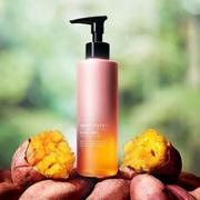 じゅわ〜っと蜜肌、「根菜の濃縮クレンジング洗顔 安納芋」を発売します!