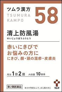 137 効果 ツムラ