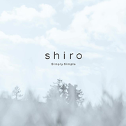 shiroについて