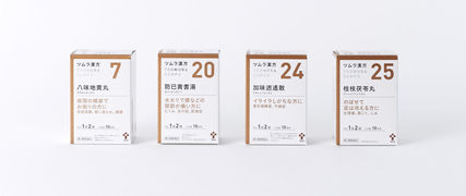 ツムラ相談漢方(第二類医薬品)主な取り扱い店舗のご紹介
