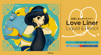 大人気アイメイクブランド「ラブ・ライナー」から、 ディズニーの名作『アラジン』限定デザインを発売!!