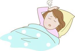 【寝つきが悪いあなたへ】ぐっすり眠るヒミツとは