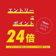 本日20時より開催!楽天スーパーSALE「MIMURA★ポイント24倍」のお知らせ♪