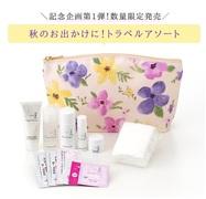 《発酵美容》四季彩公式サイトは8周年を迎えました