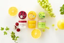 グレープフルーツ・ライチ・シャルドネ…あなたはどの香りが好き?