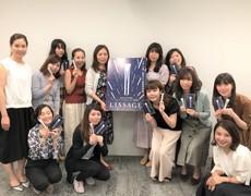 リサージ初ファンミーティングレポート★10月16日発売リンクルシューター体験会♪