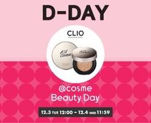 【D-DAY!!】24時間限定!@cosme公式販売スペシャルイベント【@cosme Beauty Day】開催中☆
