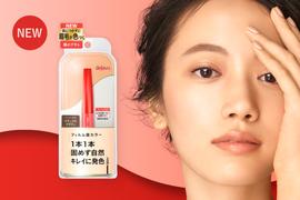 【@cosmeファンミーティング】1月10日新発売デジャヴュ「フィルム眉カラー」新製品発表会レポート