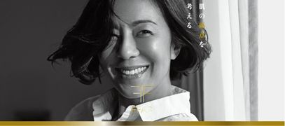 3/1〜3/8まで 「100%純国産ヒト幹細胞培養液」FFASアイシート&オールインワンゲルを20名様へプレゼント!!