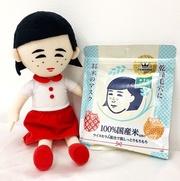 「毛穴撫子 お米のマスク」が2億枚突破(≧▽≦) 記念Twitterキャンペーンも開催中