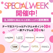 \@cosme SHOPPING SPECIAL WEEK開催中/