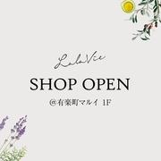 【Lala Vie】ララヴィ 有楽町マルイ店がオープンしました!