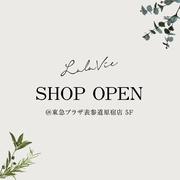 【Lala Vie】東急プラザ表参道原宿に期間限定直営店がオープン!