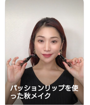 \新製品パッションリップ発売記念/ライブ配信Vo.3〜瀬戸麻実さんインスタ…