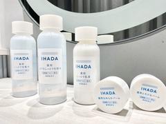 【期間限定】乾燥・肌あれ…もう繰り返したくないあなたへ。低刺激設計「IHADA」の薬用スキンケア