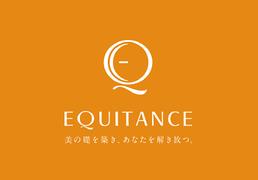EQUITANCEリニューアルのお知らせ