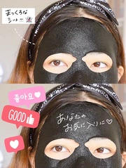 パックマニアに1度は使ってほしい!ひと味違う黒マスク