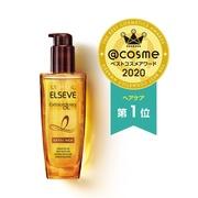 ★2020年ベスコス受賞商品★乾燥する季節にぴったりな大人気ヘアオイル紹介!