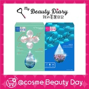 \始まりました!@cosme Beauty Day/限定アイテム登場!!