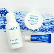 粉をふくような乾燥、かゆみ……繰り返す肌トラブルは医薬品で治療を。予防ケアのポイントも解説!
