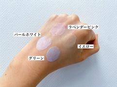 【透明感メイク】「くすみ」「色ムラ」「毛穴」をカバー!『メイクアップ カラーベース』全4色の選び方