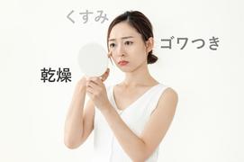 「透明感は作れる」美しい素肌の秘密〜目指せノーファンデ〜