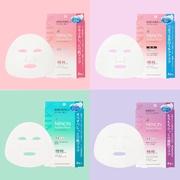 【全4種】悩みに合わせて選べる、ミノン アミノモイストのシートマスク
