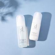\今からはじめる紫外線ケア!/敏感肌のための『美白ケア』化粧水&乳液