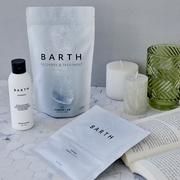 【BARTH】入浴剤以外に何があるの!? 全4つのラインナップをご紹介