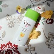 ◆新商品のご紹介◆ 敏感肌に♪お肌にやさしいマイルドタイプのUV