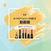 \ランキング2位♪/【終了】プチアイムシリーズ 現品2個セットプレゼントのお知らせ☆彡