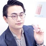 【リアル愛用アイテム】セザンヌの男性社員が教えるメンズ初級メイク!