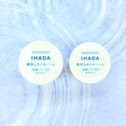 あなたはどっち派?クチコミで比較する『イハダ 薬用バーム』VS『薬用クリアバーム』