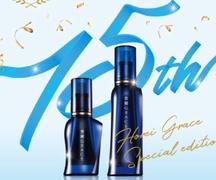 【限定発売】青の豊麗 記念ボトル発売開始 今豊麗お買い上げのお客様に青のボトルでお届けします。数量限定先着3000名限り