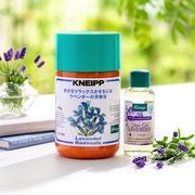 天然ハーブのラベンダーの香りで芳香浴はいかがですか?