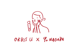 【NEWS】アーティスト長場雄氏×オルビスユーのコラボレーションが決定!