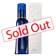 15周年記念ボトル「豊麗グレイス 美容液」32g も 完売致しました。ありがとうございます!!