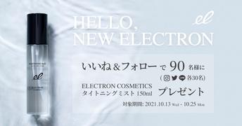 HELLO,NEW ELECTRONプレゼントキャンペーン